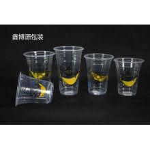Copos Plásticos de Bebida Fria