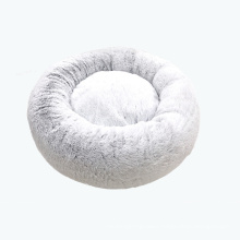 Pet Accessories Plush Pet Selfing Warming Round Bed, Animal Dog Cat Bed Supply