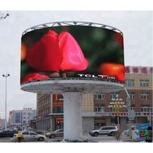 PH5 buitenkolom ondersteunt LED-display