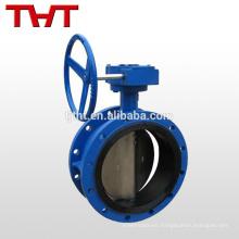 Válvula de mariposa de la válvula de retención de la válvula de compuerta de doble brida