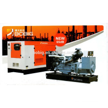 Hot sale high quality Generator 8kw 10kw powered by weichai engine