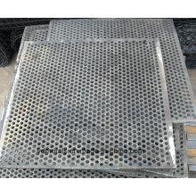 Perforated Metal Sheet (YND PQ-008)