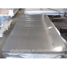 7075 T651 Aluminum sheet