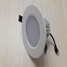 Recessed Compact Fluorescent Downlight