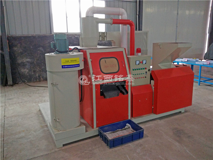 Copper Wire Recycling Plant