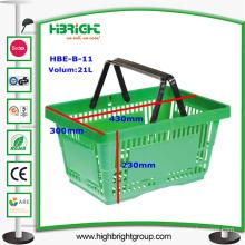 28L Green Supermarket Shopping Basket