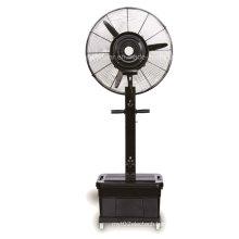 """26"""" Industrial Water Mist Fan (ISF-908)"""