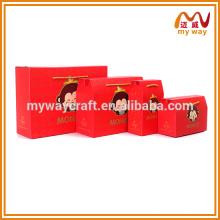 Boîte cadeau personnalisée monkey personnalisée, emballage en papier imprimé coloré en gros