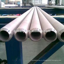 Квадратная труба из высококачественной экологически чистой нержавеющей стали