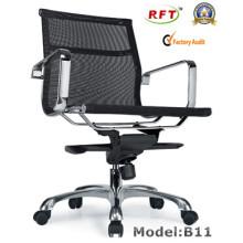 Escritório chinês Metal Mesh Hotel Conferência Leisure Chair Furniture (B11)