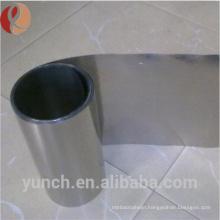 Stocklot Titanium Thermoplastic Polyurethane Foil