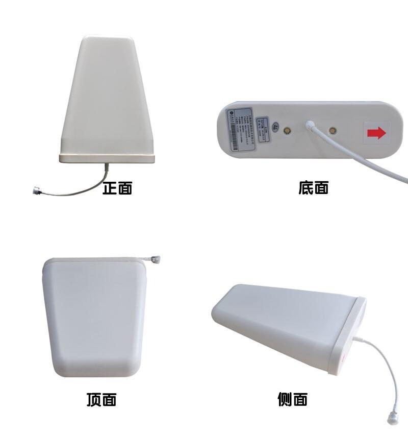 Directional Yagi Antenna