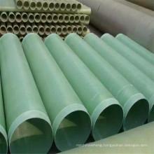 grp frp fiberglass oil conduit frp oil pipes DN 300-4000