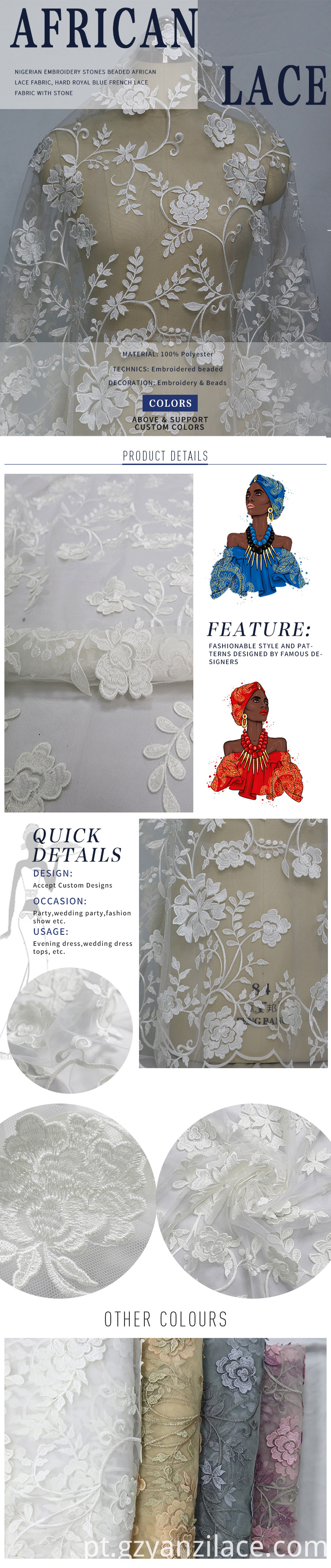 Embroidery Lace Fabric African