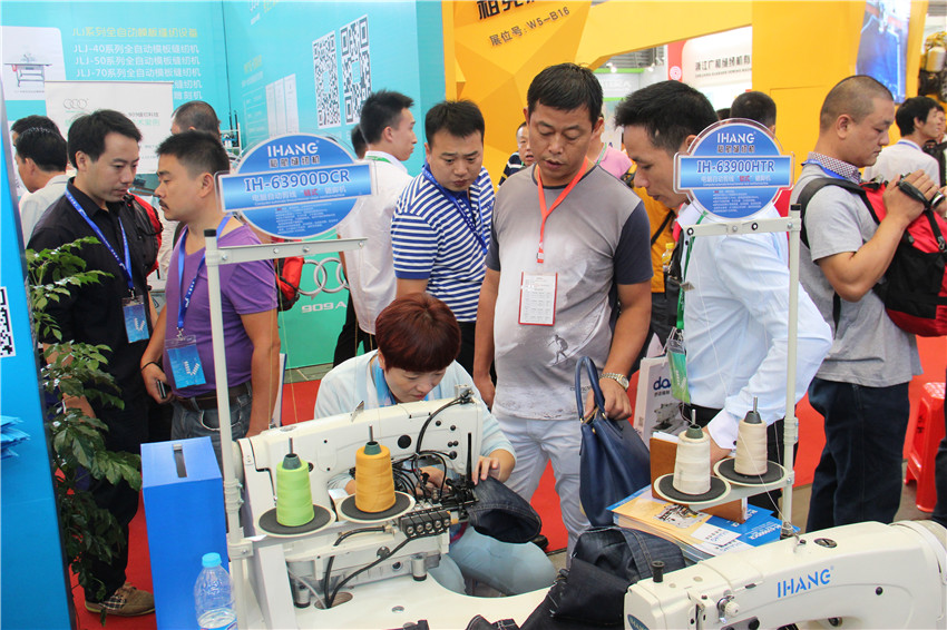Cylinder Arm Industrial Sewing Machine