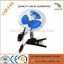 12v dc car fan 6 inch car blower fan