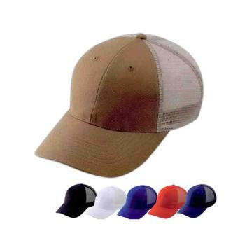 Blank Mesh Cap mit Snapback Verschluss