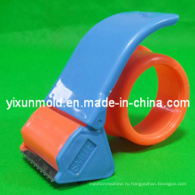 Запечатывания Впрыски Пластичный Резец Прессформы