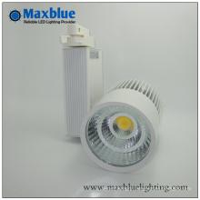Superbright 40W 3 Phase CREE COB LED Track Lighting