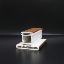 Upvc Casement Windows Profiles wooden color