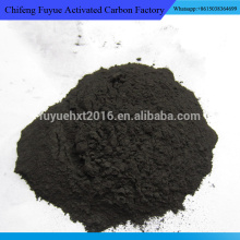 Syrup Treatment Powder Activated Carbon For Oil Treatment Decolorize