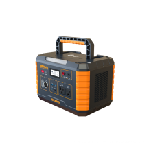 Outdoor emergency portable power station