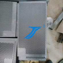 Perforated Metal Used in Agriculture Industry