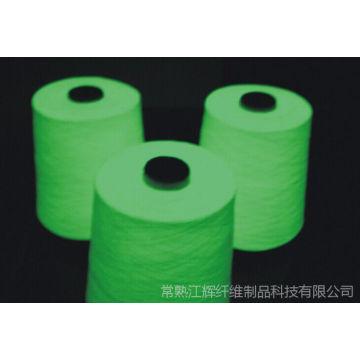 Fil lumineux acrylique et de coton de haute qualité de catégorie supérieure