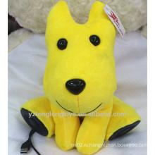 Самый лучший подарок плюша usb собаки плюша подарка милый