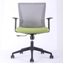 Ergonomic Armrest Lifting Chair Locking Comfortable Staff Computer Office Chair