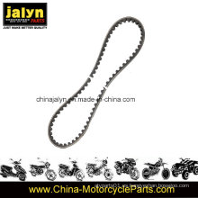 723 * 17.5 * 28 Cinturón de motocicleta apto para Universal