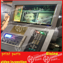 Video Inspection Computer of Printing Machine