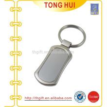 Custom silver Blank metal keychain from china