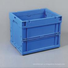 Высокое качество пластиковые складной контейнер