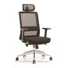 X3-53A competitive price and high quality aluminum chair