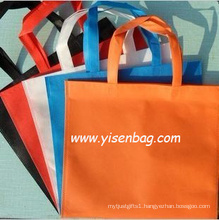 Factory Wholesale Non Woven Shopping Bag with Customized Logo (YSNB06-005)
