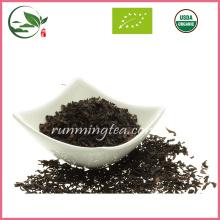 2016 Spring Fresh Organic Lapsang Souchong Black Tea