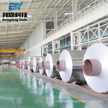 3003 alloy 5052m 5754 anodized aluminum strip prices