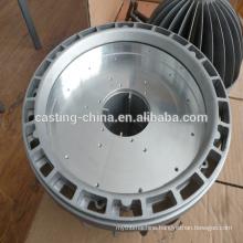 die casting aluminum lamp shades