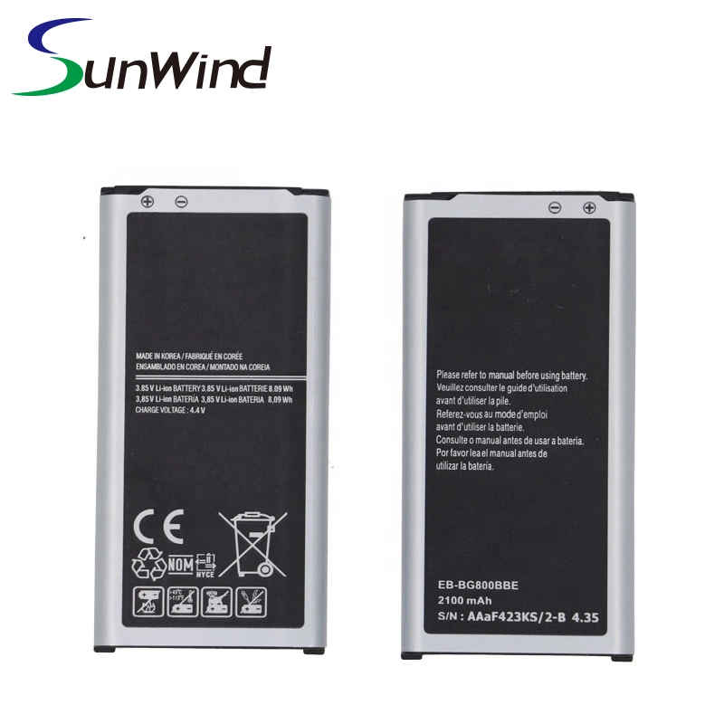 Samsung S5 Mini Battery