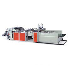 Machine de fabrication de sacs à grande vitesse entièrement automatique