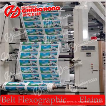 HDPE/LDPE/LLDPE Printing Machine/Flexo Printing Machine/ Printing Machine