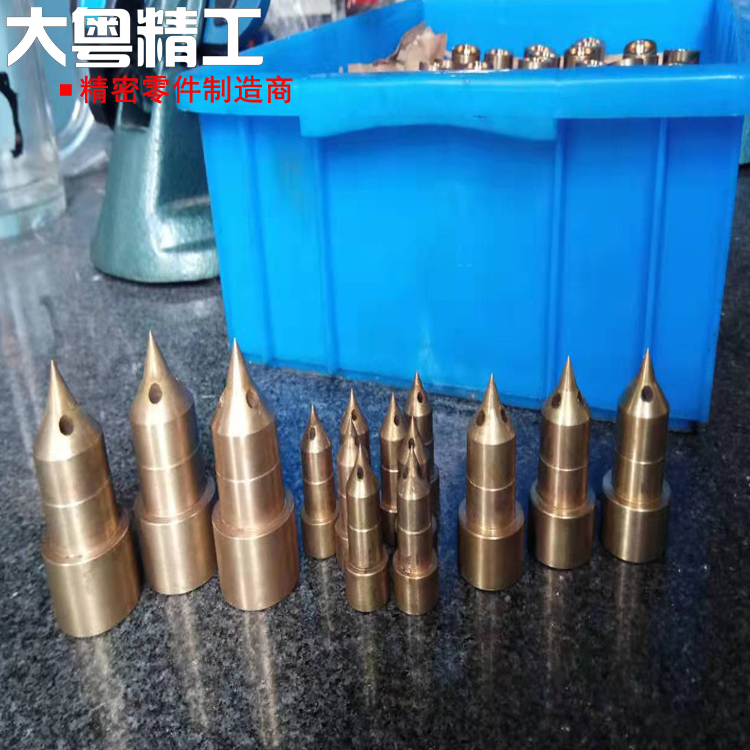 Beryllium Copper Hot Runner Nozzle