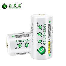 Geilienergy marca ni-cd 1.2 v 5500 mah baterias recarregáveis d bateria seca d bateria