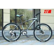 "New Fashion, 26""Aluminum Mountain Bike (LY-A-15)"