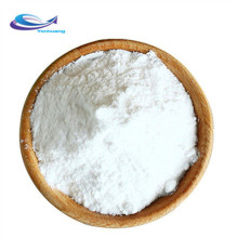 Factory Supply Best Price Sodium Benzoate