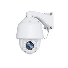 High-Speed-Auto-Motion-Tracking-PTZ-IP-Kamera 30X SONY Starlight-Kamera Beste Nachtsicht
