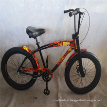 2020 New Mens 3 Speed Mens Fat Tire Beach Cruiser Bicycle Bikes