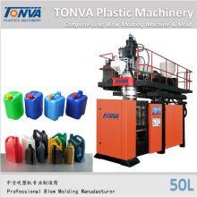 Machine de moulage par soufflage à accumulateur à extrusion en plastique flexible