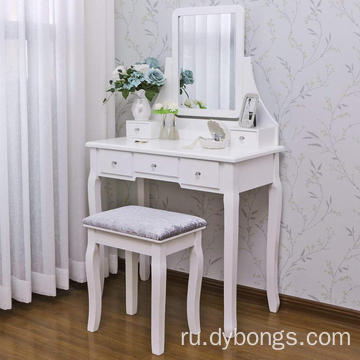 Modern Dressing Table Makeup Dresser with Mirror